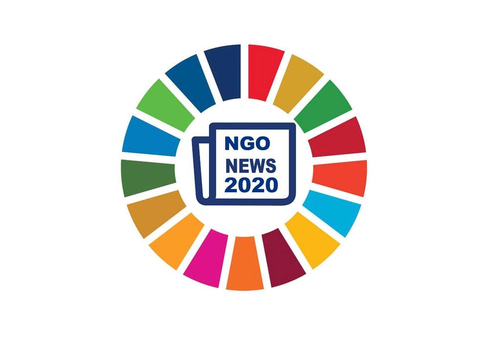 گزارش عملکرد هفتگی کمیتههای شبکه کمک - گزارش چهارم