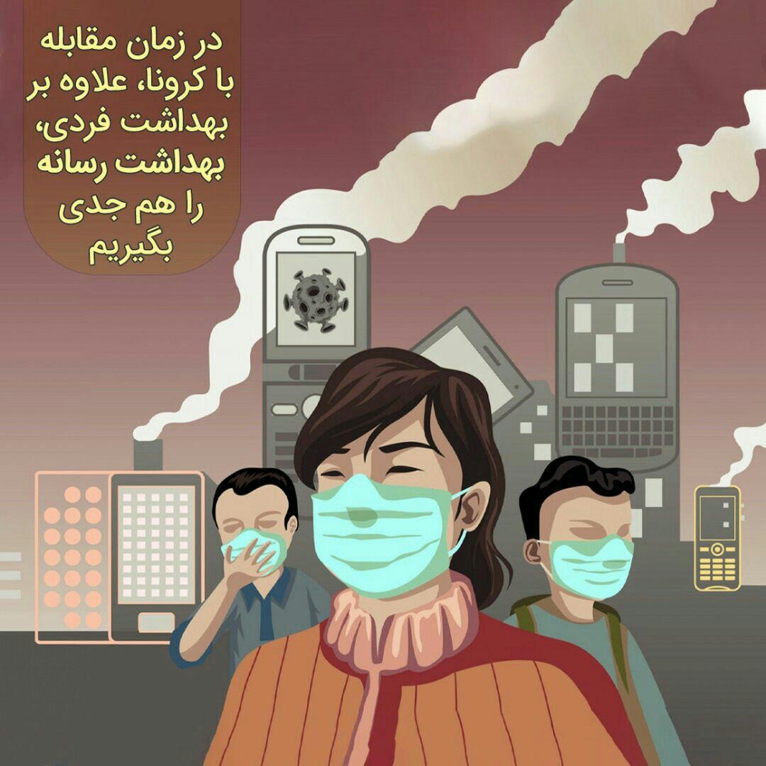 سخنگوی کانون هموفیلی ایران، با اشاره به تنش آفرینی شبکه های فارسی زبان