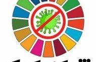 شبکه کمک تا ۱۲ فروردین ماه ۱۳۹۹ متشکل از این شبکهها و سازمانهای مردم نهاد ملی است